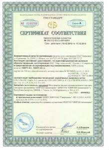 МИРТ-811МИРТ-811А